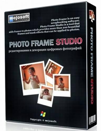 Рамки для редактирования фотографий скачать бесплатно