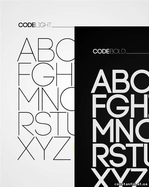 Скачать шрифт code